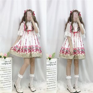 Women Japanese Lolita Dresses Sweet Strawberry Strap Kawaii Dress High Waist Sleeveless Chiffon Top Lolita Sets Summer Dress