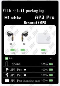 Plus récent puce H1 casque de haute qualité casque Renommé génération de charge sans fil 3nd positionnement GPS Bluetooth écouteurs AP3 Pro intra-auriculaire