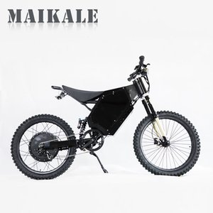 2020 New High-Speed off-Road 100Km H 800W High-Power Electric Bicycle