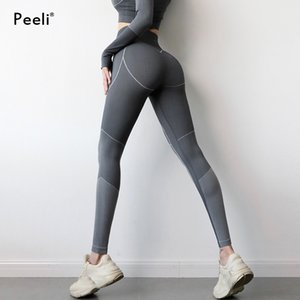 Peeli Seamless Leggings for Women Striped Gym Leggings Super Stretchy Yoga Pants Fitness Sports Tights Running Trousers Femme Y200529