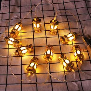 عيد الفطر ضوء سلسلة LED ضوء سلسلة 1.65m 10 بقيادة عيد الأضحى رمضان ديكور عيد مبارك المنزل والحديقة الديكور