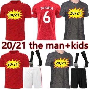 UTD (20) 연합 2020 2021 맨체스터 RASHFORD 브루노 페르난데스 축구 유니폼 무술 JAMES 축구 유니폼 셔츠 (21) 사람 + 아이 키트 장비