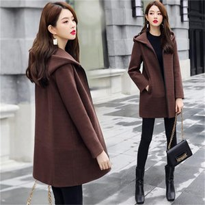 Woolen coat female long section 2018 autumn and winter wear new loose cloak short paragraph small one coat tide