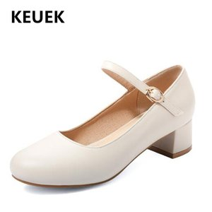 New Children High Heels Girls Shoes Baby Princess Comfortable Dance Party Toddler Leather Shoes Kids Student Dress 02C