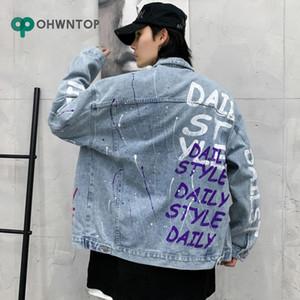 رساله كتابة على الجرائد بصمة جينز جاكيت دينيم رجال ملابس Streetwear الكلاسيكية Harajuku Oversize سترة Patchwork Punk Stakes Men