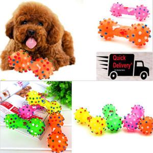 الحيوانات الأليفة مضغ لعبة لينة من المطاط الصغيرة الملونة منقط الدمبل على شكل العظام صار لعبة الملونة نقطة لجرو الكلب القط