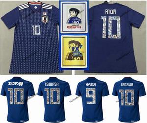 Número de desenhos animados 2018 Copa do mundo Japão Soccer Jersey Capitão TSUBASA 10 OLIVER ÁTOMO KAGAWA ENDO 9 HYUGA NAGATOMO KAMAMOTO Nome personalizado