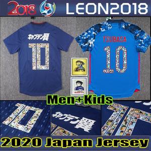 Homens crianças JAPÃO 2018 2020 TSUBASA Soccer Jersey Japão ATOM 19 20 Casa Fora KAGAWA OKAZAKI Hasebe Futebol jerseys camisas