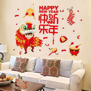 Cinese muro Adesivi Capodanno Sticker Art Design Sticker murale capretti delle decalcomanie Home Decor rimovibile Stampa
