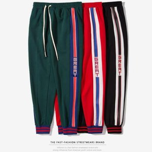 Casual Pants Men High Street Beach Shorts High Quality Mens Leisure Sport Long Pants Solid Color Trousers