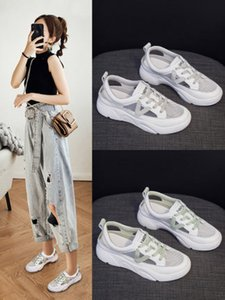 Women's sports 2020 new soft sole light small white women's shoes all in one net red bag head flat sole casual shoes