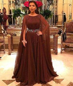 Mode Brown mère de la mariée Robes longues manches à encolure dégagée Robe de Tulle Mère Taille Plus mère Robes formelles
