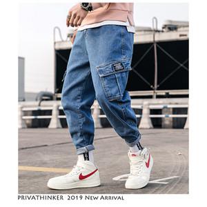 Streetwear Mavi Jeans Pantolon Erkek Hip Hop tulumları Kargo Pantolon Erkek Gevşek Moda Denim Harem Cepler