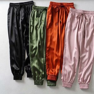 Women Pants 2020 Spring Summer Fashion Female Solid High Waist Loose Harem Pant Joggers Casual Pants Streetwear