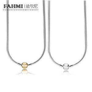 ORSA 100% 925 Sterling Silver 590742HG MOMENTS SILVER NECKLACE WITH 14CT GOLD ROUND CLASP 590742HV Glamour Women's Original