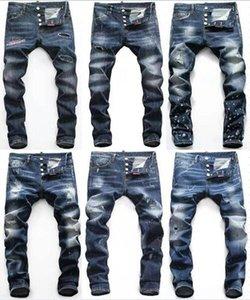 이제 고품질의 의류 유행 남성 슬림 피트 구멍 청바지 장식 품질 개인화 된 청바지 패션 바지 지퍼