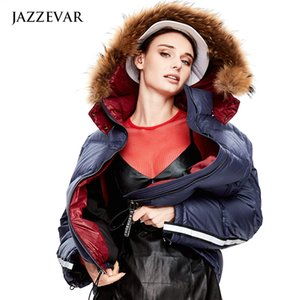 Down jacket reflective strip hooded wool collar short silhouette trend coat