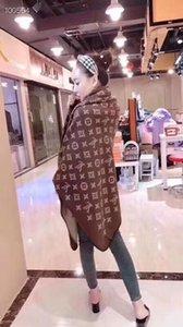 Мода горячего дизайн бренда роскоши письмо шаль одеяло. Для женщин моды элегантный высокого качества шарф shawls.160 * 130см
