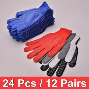 24pcs / 12 أزواج البيت Die Anti Slip Household Labor Gloves Full Finger Men Work Gloves Safety Garden Kitchen Working Gloves