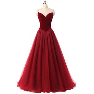 저렴한 실제 이미지 Quinceanera Dresses 2019 겸손한 스위트 16 공 가운 가면 무도회 파티 15 Anos 가운 생일 파티 Vestidos 드 15