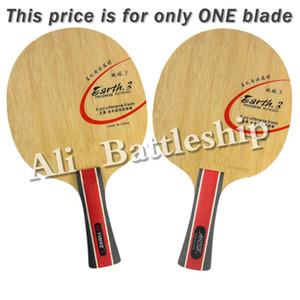 Original Yinhe Milky Way Galaxy Earth.3 E-3 E3 E 3 table tennis pingpong blade