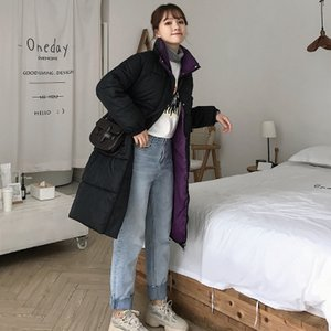 Designer Windproof Keep Warm Thick Jacket Ladies Brand Casual Long Coat Ourerwear Winter Oversize Coats Hot Sell New 4colors