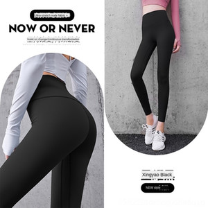 qqB1z Nusion Heal Tight New Women Yoga Pants Sports Fitness Pants 2017 Slim Leggings Yoga Mesh Hips Push Up 3 4 Pocket Black Runnings