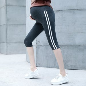 Pregnant women's belly pants, thin outfits, small-footed legged pants, Modal's big size pregnant women's seven-point dozen pants.