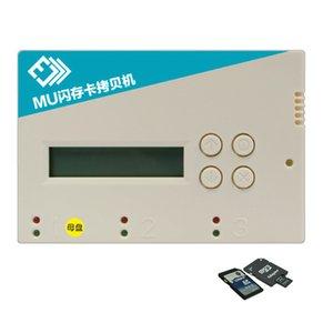 1,5 GB / M Super Speed SD-Duplizierer Erase Read ID Multi-Funktion