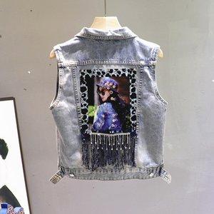 2020 Summer New Korean Jeans Vest Coat Female Heavy Industry Tassled Sequin Patch Hole Wash Denim Waistcoat Women's Loose Jacket