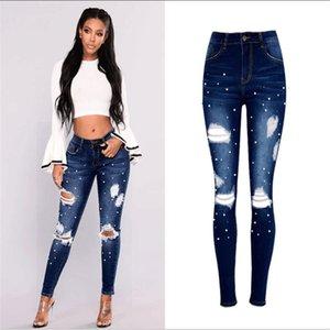 femmes SupSindy blue jeans cheville longueur jeans Crayon dames Pantalon mode taille haute ripped femmes Rivet