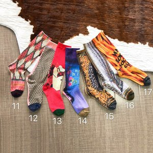 Simple No Trace Gold Wire Stocking Sexy Leopard Printed Womens Socks Wearable All seasons Fashion All-match Leisure Hosiery Christmas Sock
