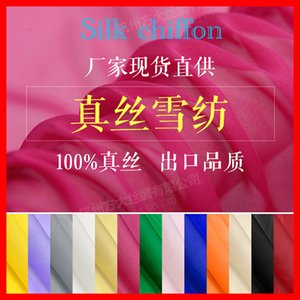 silk fabrics for dresses blouse scarves wedding clothing meter 100% pure silk chiffon more color high-end free ship fashiondavid