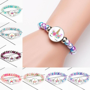 Children's cartoon Glass Cabochon bracelet cute animals Telescopic unicorn beads bracelets Lucky Horse jewelry will and sandy drop ship