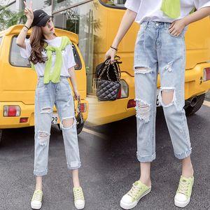 Jeans female 2020 summer new hole jeans female nine-point pants loose harem beggar pants straight high waist