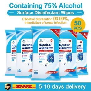 50шт спирт моющие салфетки 75% супер мягкая дезинфекция антисептические прокладки большие влажные салфетки 8x6 стерилизация первая помощь чистая