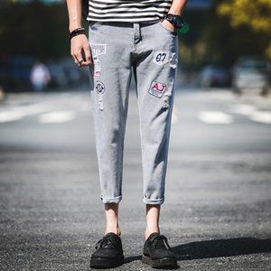 Hole Skinny Jeans Men's Slim Fashion Large Size Ankle Length Jeans Men's Thin Section Embroidery Patch Casual Pants