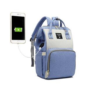 Diaper Bag Mummy Stroller Bags USB Design Large Capacity Waterproof Mommy Maternity Travel Backpack Nappy Bag Nursing Handbag
