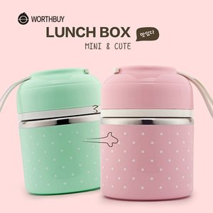 WORTHBUY Cute Japanese Lunch Box For Kids School Portable Food Container Stainless Steel Bento Box Kitchen Leak-Proof Lunchbox T200530