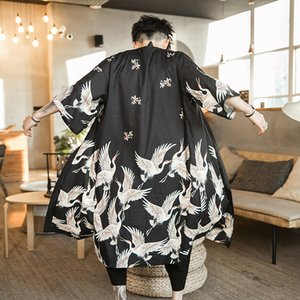 New men's robe seven-point sleeve robe kimono printed pajamas men's cardigan windbreaker hot summer cloak men