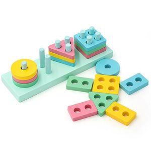 Children's educational intelligence math puzzle boy girl baby intelligence development wooden toys early education puzzle