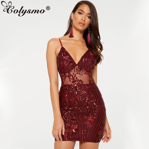 Colysmo Sequin Bandage Dress Women Winter Deep V Neck See Through Sexy Dress Sparkly Christmas Dresses Women Evening Vestido