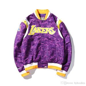 거리 브랜드 도매 고품질 카모 양털 스웨터 재킷 코트 패션 브랜드 디자이너 스포츠 지퍼 두꺼운 캐주얼 재킷