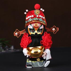 2020 yılında Çin tarzında yabancıların Üst düzey özel hediyeler, Pekin Operası karakterler, Pekin eşya, ipek bebek ve bebek