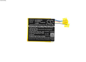 Кэмерон китайско аккумулятор 2350mAh пр-546268 для Blu Наби-младший, NABIJR-NV5A, NV5A