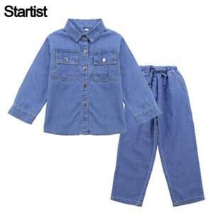 Girls Clothes Sets Denim Blouse + Pants 2PCS Clothes For Girls Spring Autumn Casual Teenage Kids Set 6 8 10 12 13 14 Year