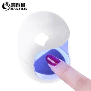 USB Mini manicure lamp sun lamp LED quick drying nail polish baking lamp