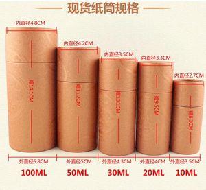 Tube 50 ml kraft papier boîte pot papier emballage boîte cadeau kraft bouteille d'huile cylindre rond emballage en carton Parfum d'huile