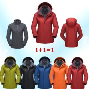 المرأة اثنان في واحد الملابس الشتوية نمط مقاوم للماء، دافئ وللطباعة