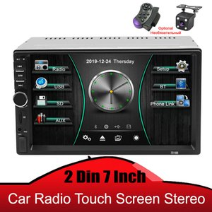 Lärm 2 7 Zoll-Auto-Radio-Touch-Screen-Stereo-Multimedia-Player MP5 Mirrorlink Android / IOS Bluetooth FM SD USB AUX-Eingang Auto-DVD